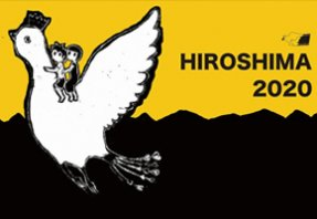 18th Hirosima International Animation Festival